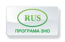 ZNO_Program_Rus_m