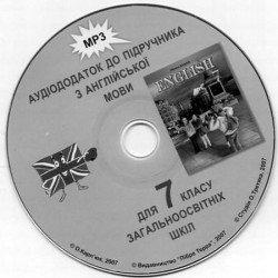 audiododatok_do_pidruchnika_7