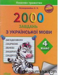 200 завд