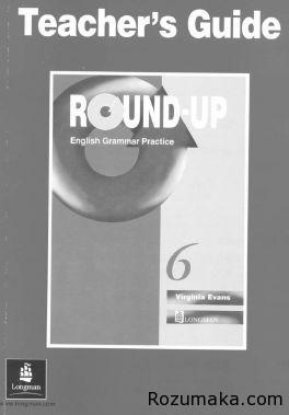 round-up 6 teacher's