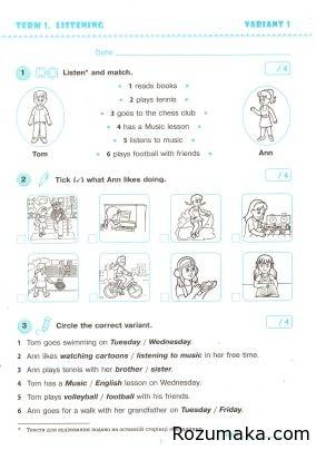 семестровий контроль англійська мова 4 клас. Карп'юк