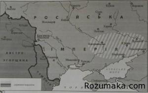 відповіді зно 2016 історія України 1