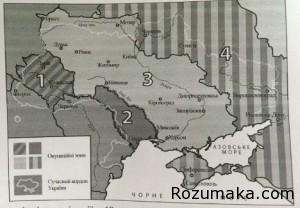 відповіді зно 2016 історія України 6