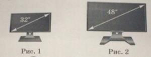 відповіді зно 2016 математика 4