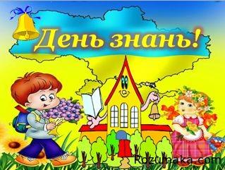 http://rozumaka.com/wp-content/uploads/2016/06/Mi-natsiya-yedina.-Prezentatsiya.jpg