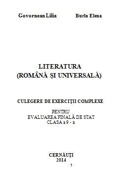 дпа-2014 румунська 9 клас