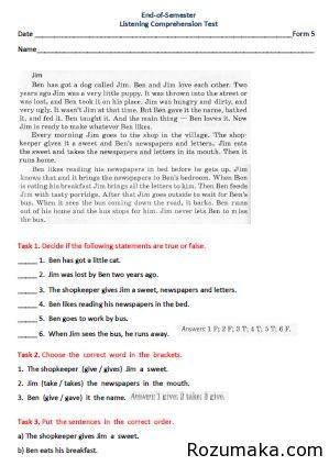 англійська мова 5 клас. аудіювання. Несвіт