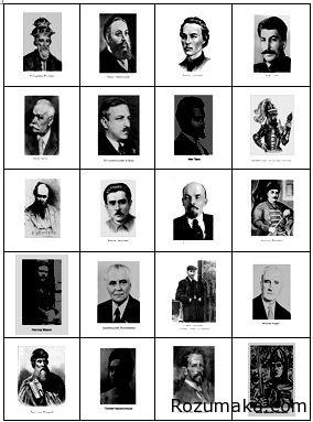 портрети з історії України