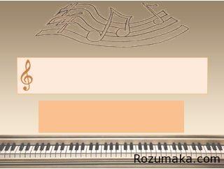 шаблони презентацій на тему музика