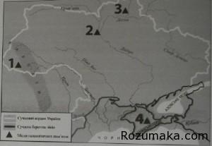 відповіді зно 2016 історія України 10