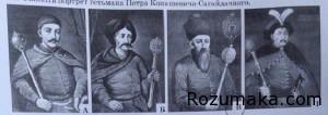 відповіді зно 2016 історія України 11