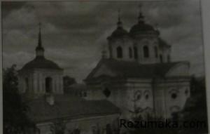 відповіді зно 2016 історія України 14