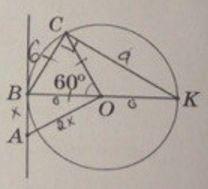 відповіді зно 2016 математика 7